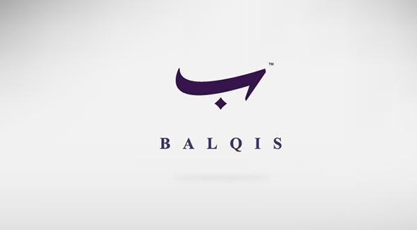 Balqis Textile